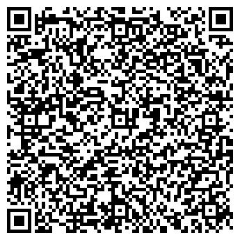 QR-код с контактной информацией организации Ваш Юрист, ПО