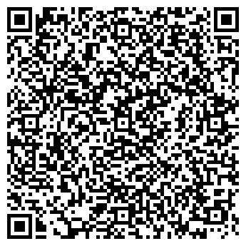 QR-код с контактной информацией организации Бюмекс, Компания