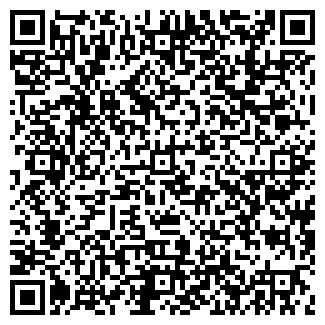 QR-код с контактной информацией организации АКВА-ПЕКС, ООО