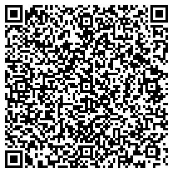 QR-код с контактной информацией организации ЦСБУ охрана, ООО
