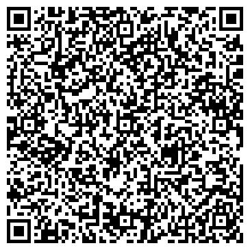 QR-код с контактной информацией организации Крук Наталья Николаевна, ЧП