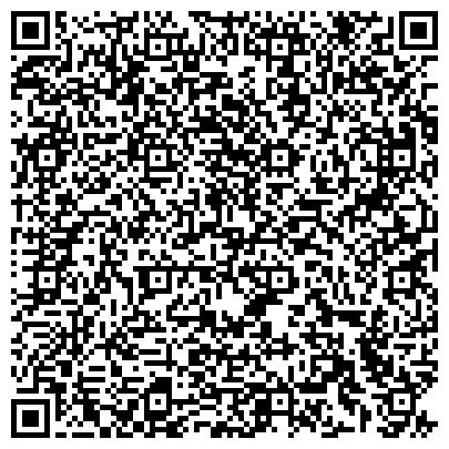 QR-код с контактной информацией организации Служба Специальных Расследований, ЧП (Детективное агенство)