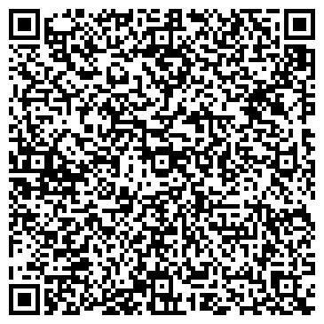 QR-код с контактной информацией организации Кий Авиа Карго, ООО