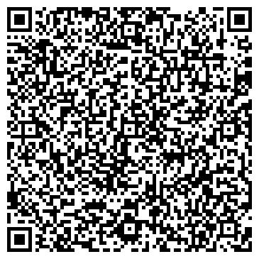 QR-код с контактной информацией организации IT Stream ( ИТ Стрим ), ООО