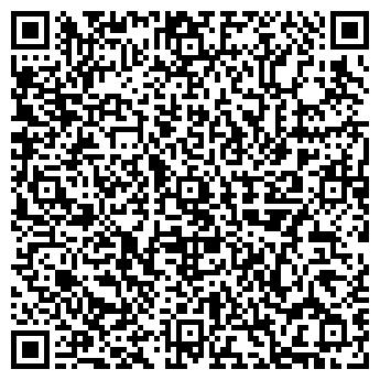 QR-код с контактной информацией организации Вен груп, ООО