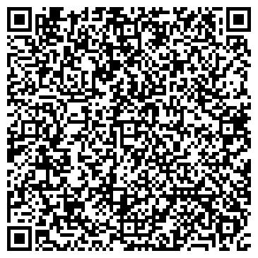 QR-код с контактной информацией организации ТандемСтрой, ЧП