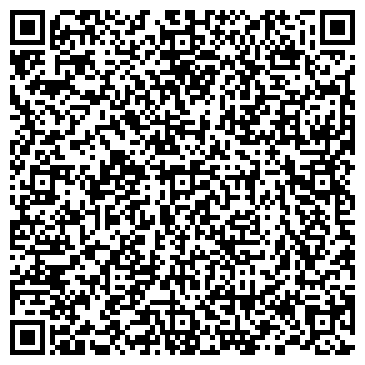 """QR-код с контактной информацией организации Общество с ограниченной ответственностью ООО """"ЭКОСТАНДАРТ-ПЛЮС"""""""