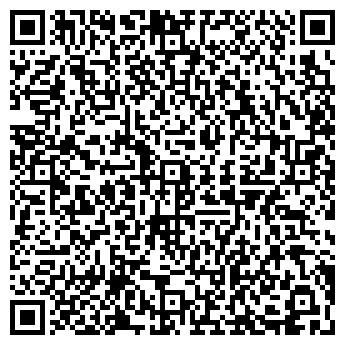 QR-код с контактной информацией организации ООО «ТАН»