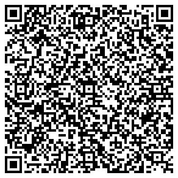 """QR-код с контактной информацией организации ЧП """"Солнце на ладони"""""""