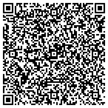 QR-код с контактной информацией организации Весна, ООО