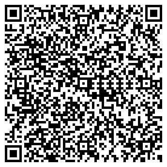 QR-код с контактной информацией организации Русреалти АН