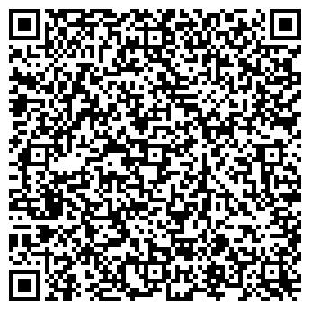 QR-код с контактной информацией организации Билотин В.В., ЧП