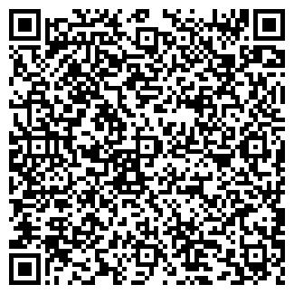QR-код с контактной информацией организации Чп самант