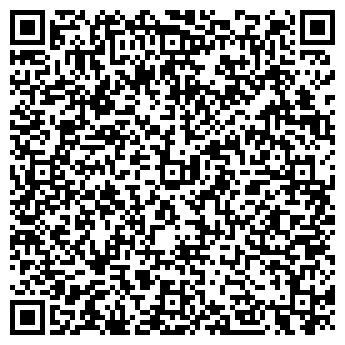 QR-код с контактной информацией организации Киевское бюро переводов и легализации, СПД Филоненко