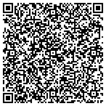 QR-код с контактной информацией организации Юникос, ООО