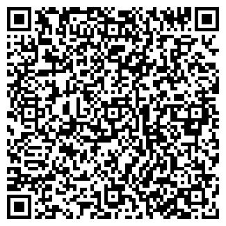 QR-код с контактной информацией организации «Рапсодия»