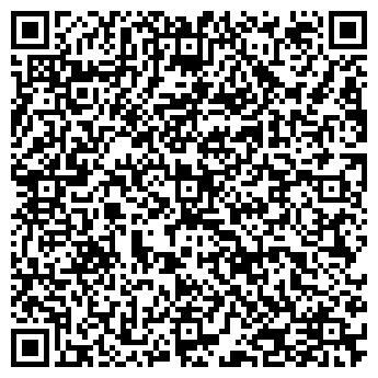 QR-код с контактной информацией организации Максима Хелс Рисьоч, ООО