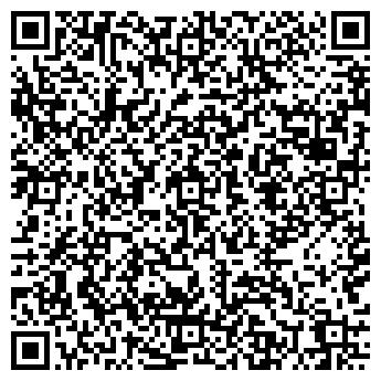 QR-код с контактной информацией организации Люкс Посуда