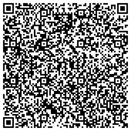 QR-код с контактной информацией организации Бучанское земельно-кадастровое бюро (Магистральбудпроект), ООО