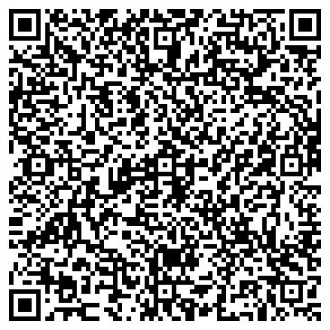 QR-код с контактной информацией организации Престиж, ООО