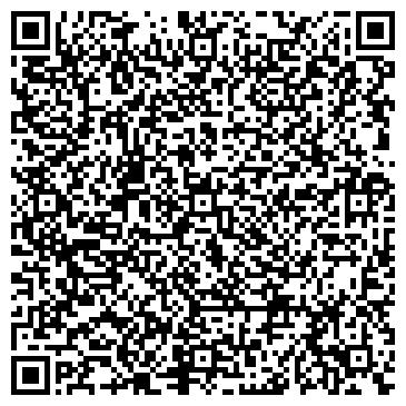 QR-код с контактной информацией организации Видилюк В.Д., ЧП