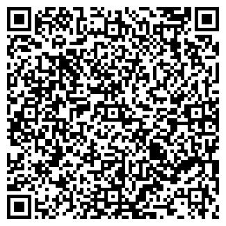 QR-код с контактной информацией организации АМАЗИС, ООО