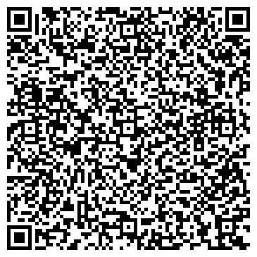 QR-код с контактной информацией организации Алекон, ТК (Alekon)