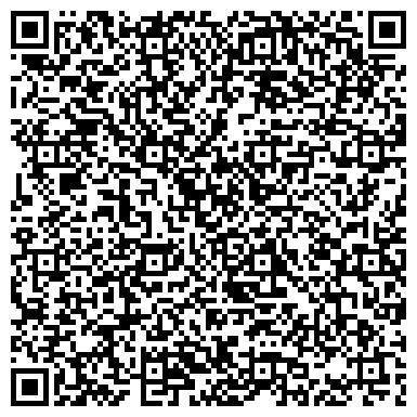 QR-код с контактной информацией организации Полтавский центр юридических услуг, ООО
