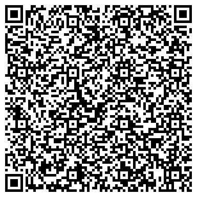QR-код с контактной информацией организации Юридическая компания Виндекс, ООО