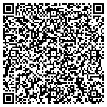 """QR-код с контактной информацией организации Юридична фірма """"ДіК"""""""