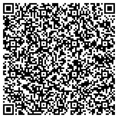 """QR-код с контактной информацией организации ООО """"Центр Регистрации и Ликвидации Предприятий"""""""