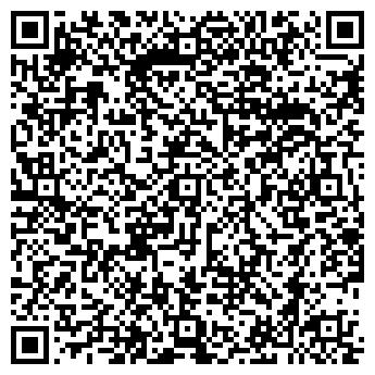 QR-код с контактной информацией организации ВИКТАНА ЧП