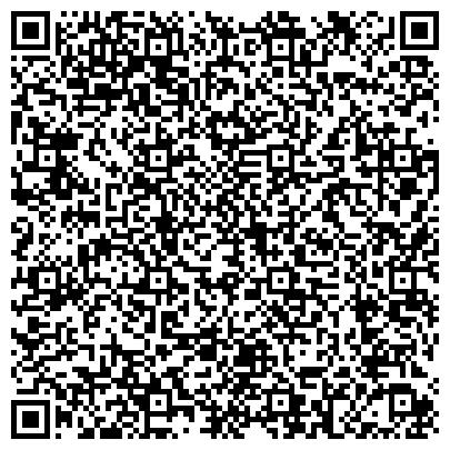 QR-код с контактной информацией организации Общество с ограниченной ответственностью ООО «ЮР-ЭКСПЕРТ» - юридическая компания