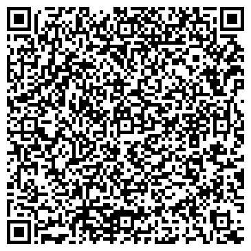 QR-код с контактной информацией организации Общество с ограниченной ответственностью ООО ЮБФ «КОМПАНЬОН»