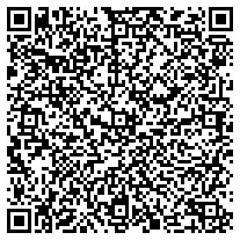 QR-код с контактной информацией организации ЭкоТехСервис