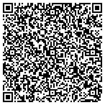 QR-код с контактной информацией организации Лекс Интернешенл Сервис, ООО