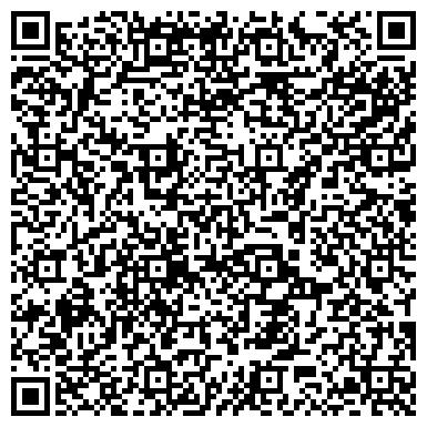 QR-код с контактной информацией организации Студия практического права РОЛЕКС, ЧП