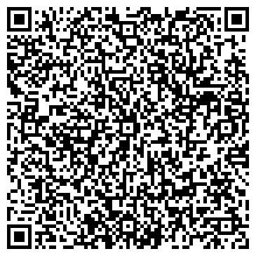 QR-код с контактной информацией организации Юридическая фабрика