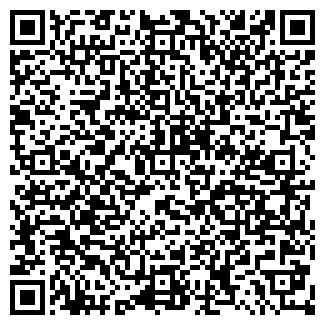 QR-код с контактной информацией организации АПРИОИЛ, ООО