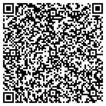 QR-код с контактной информацией организации Частное предприятие ЧП Гнидаш