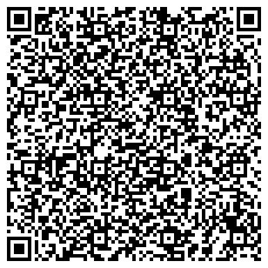 QR-код с контактной информацией организации Юридическая компания «Вектор», Общество с ограниченной ответственностью