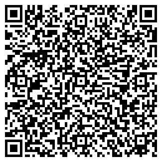 QR-код с контактной информацией организации Субъект предпринимательской деятельности «YourStep»