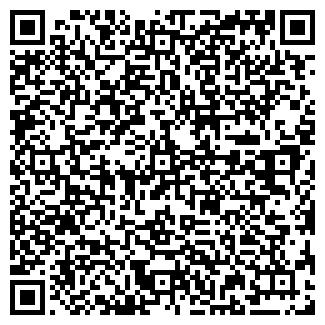 QR-код с контактной информацией организации Альянс послуг