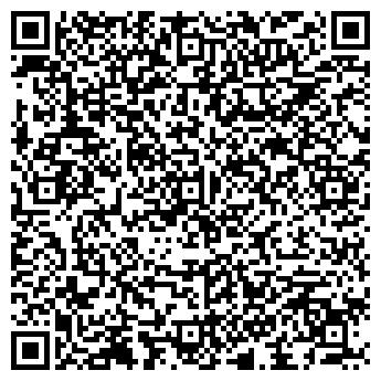QR-код с контактной информацией организации СПД Петрова