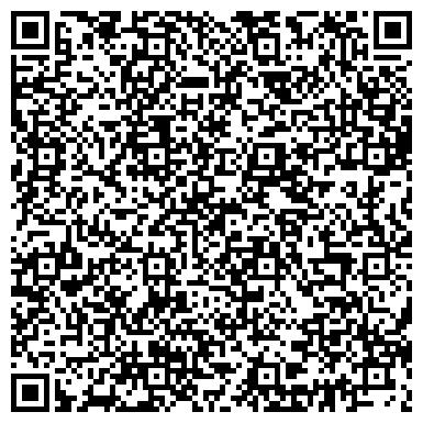 QR-код с контактной информацией организации ООО «Центр Оценки Соответствия «ФАКТУМ»