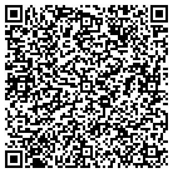 """QR-код с контактной информацией организации """"Укрлицбизнес"""""""