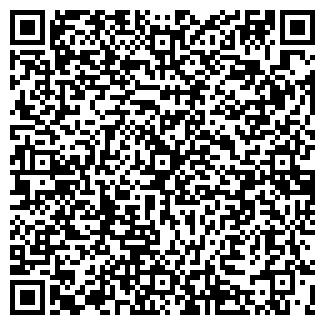 QR-код с контактной информацией организации Левико
