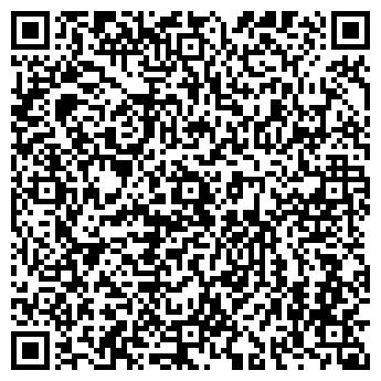 QR-код с контактной информацией организации ФЛП Бигма В.С.