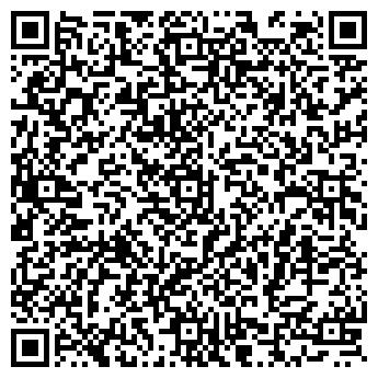QR-код с контактной информацией организации «New Auto Style» ЧП