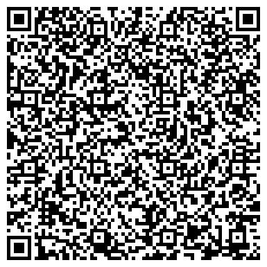 """QR-код с контактной информацией организации Товариство з обмеженою відповідальністю Юридична компанія""""ПРАЙМ БІЗНЕС — КЛАС»"""